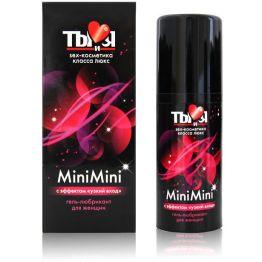 ГЕЛЬ-ЛЮБРИКАНТ MiniMini для женщин, флакон - диспенсер  50г арт. LB-70014