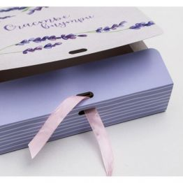 Складная коробка подарочная Счастье внутри, 20 х 18 х 5 см