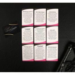 Эротический набор для двоих Во власти страсти 3 в 1 (10 карт, плётка и кубик), 18+