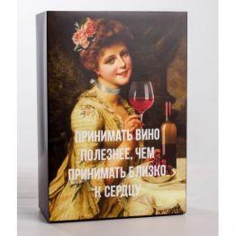 Коробка складная Вино, 16 × 23 × 7.5 см 4721318