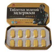 Мужские Таблетка Золотой Задержки для потенции ,4074344