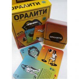 """Настольная игра """"Оралити"""" 4801"""
