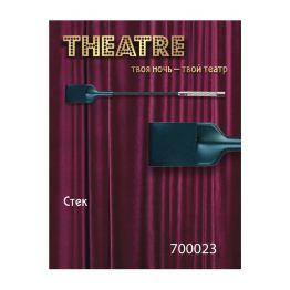 Стек TOYFA Theatre кожанный чёрный.44 см 700023