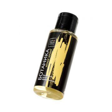 Масло для массажа Штучки-дрючки Ботаника, с ароматом иланг-иланга, 50 мл