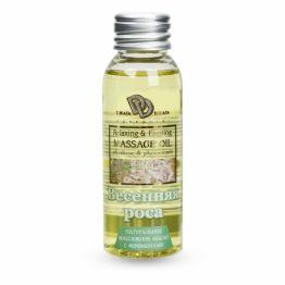 Массажное масло с феромонами «Весенняя роса» натуральное 50 мл., BMN-0045