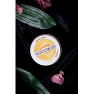 Массажная свеча Yovee by Toyfa «Массаж летним днём», с ароматом дыни, 30 мл