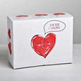 Коробка‒пенал Для тебя с любовью, 30 × 23 × 12 см 4562388