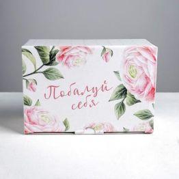 Коробка‒пенал Побалуй себя, 22 × 15 × 10 см 4562397