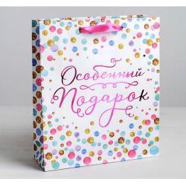 Пакет ламинированный вертикальный Особенный подарок, 23 × 27 × 8 см