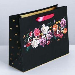 Пакет ламинированный горизонтальный Счастье в мелочах, L 40 × 31 × 9 см