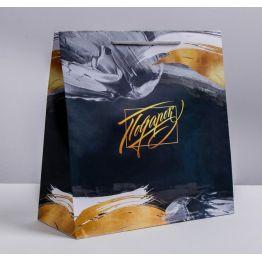 Пакет ламинированный квадратный Подарок, 30 × 30 × 12см
