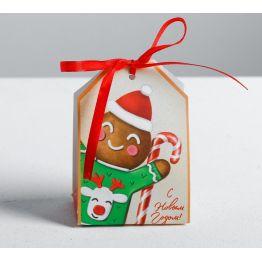 Бонбоньерка Маленькие радости, 11,5 × 11 × 3.5 см