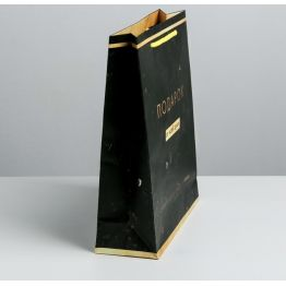 Пакет ламинированный вертикальный От всей души, M 26 × 30 × 9 см