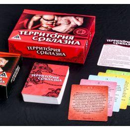 Эротическая игра Территория соблазна в подарочной упаковке